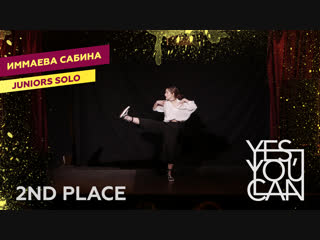 ИММАЕВА САБИНА | JUNIORS SOLO | YES, YOU CAN 1