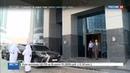 Новости на Россия 24 • Соседние страны требуют лишить Катар чемпионата мира по футболу
