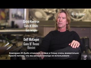 Guns N'Roses делятся опытом использования мониторов Jerry Harvey Audio