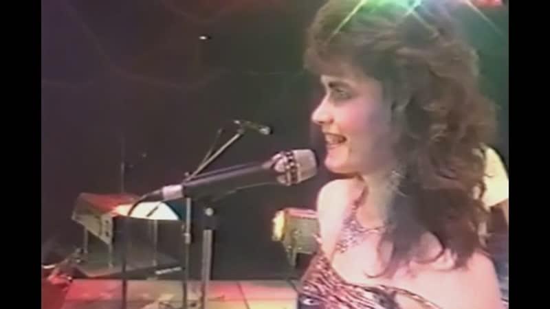 Светлана Разина и группа Фея - Принцесса мечты (1990)