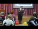 05-10-2018 школа-2 концерт ко дню учителя часть-1