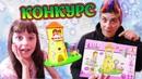 КОНКУРС РАСПАКОВКА КЛАССНОГО НАБОРА LOL VIDEO for kids
