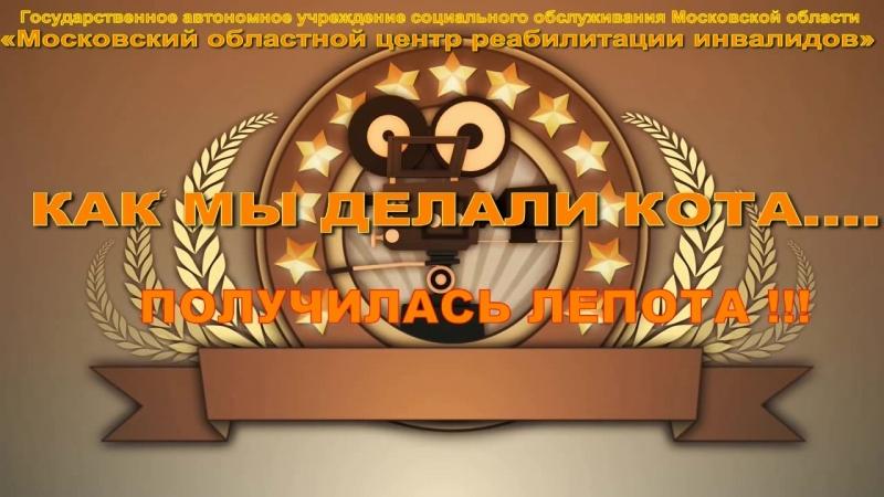 МАФ(МОЦРИ)
