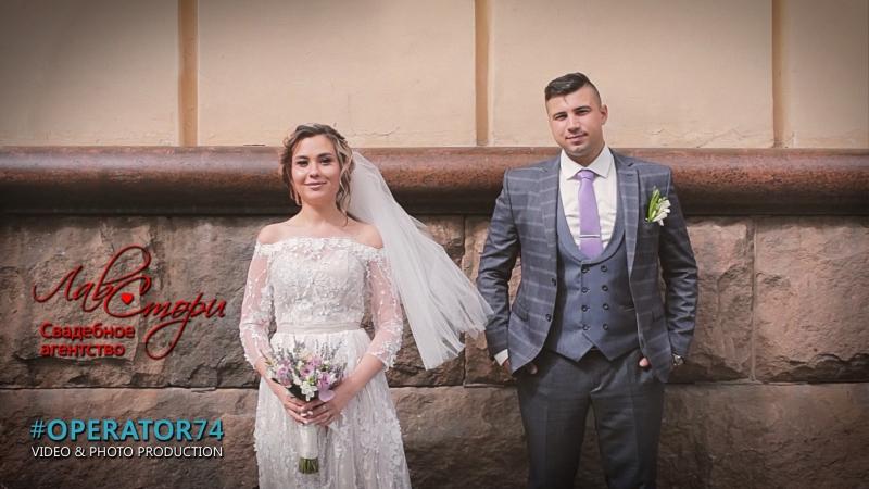 V A. Wedding day OPERATOR74 - свадебный видеограф Дмитрий Блюденов, Челябинск, видеосъемка на свадьбу в Челябинске