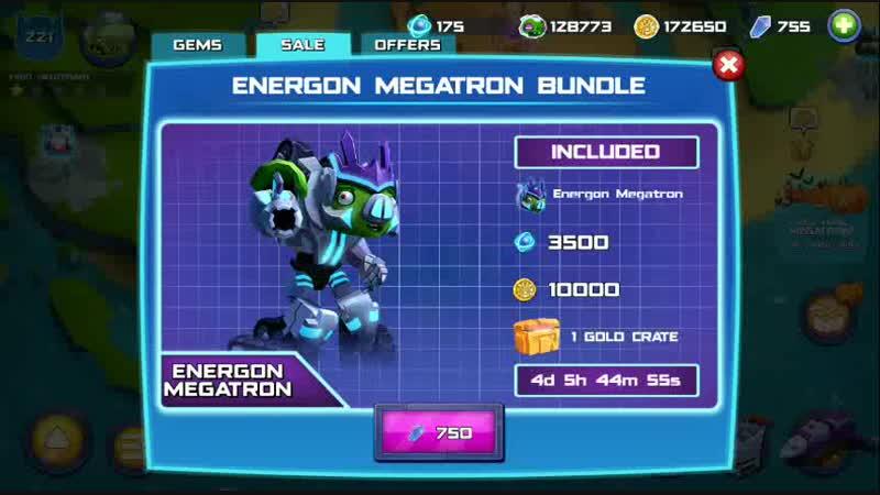 Energon-Megatron-test.mp41539547424.mp4