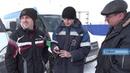 Замеры на Нуриманова сегодня проводили официальные структуры и общественники