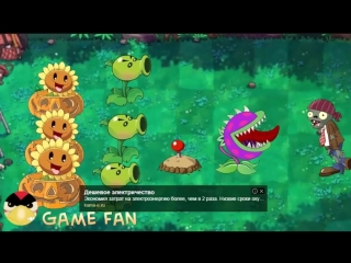Plants vs Zombies Ainmation #1