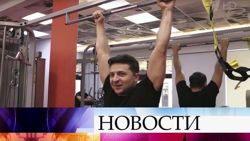 Западная пресса задается вопросом кто такой Владимир Зеленский