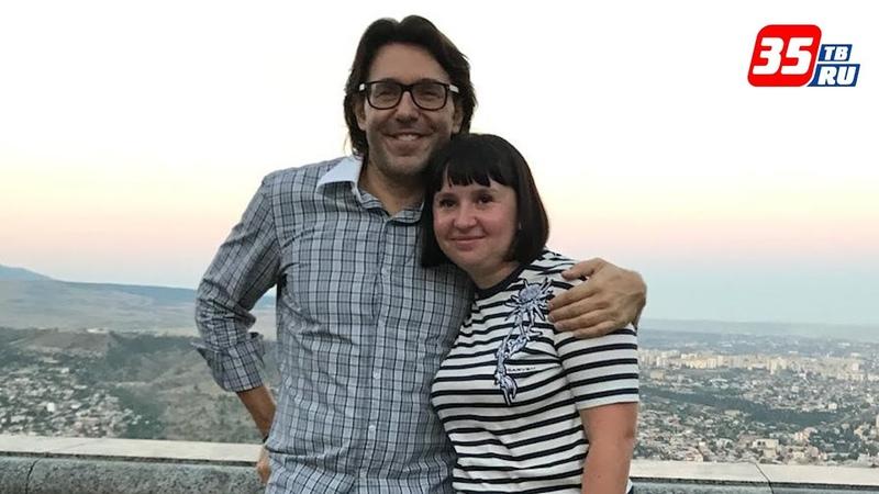 Отпуск в Грузии с Андреем Малаховым провела череповчанка