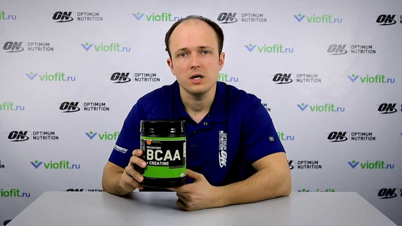 Cпортивное питание - Optimum Nutrition BCAA Creatine