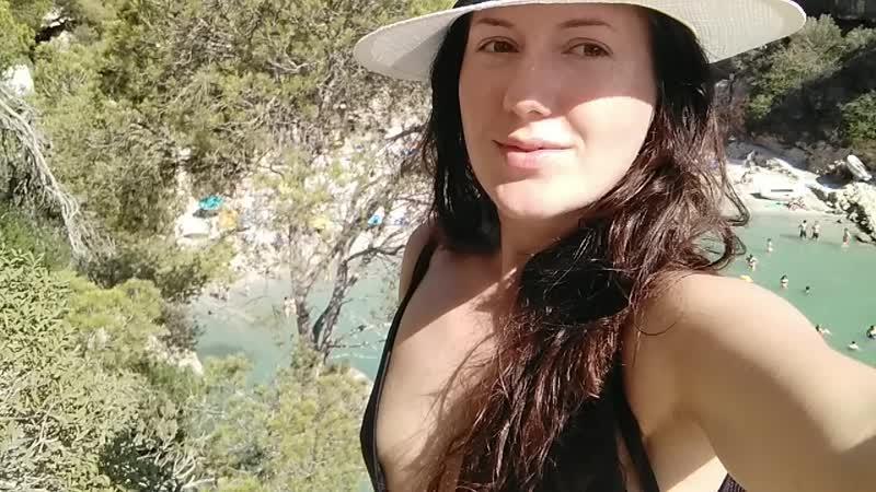 Cala pi, Mallorca