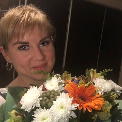 Алёна Корсакова (Слядникова)