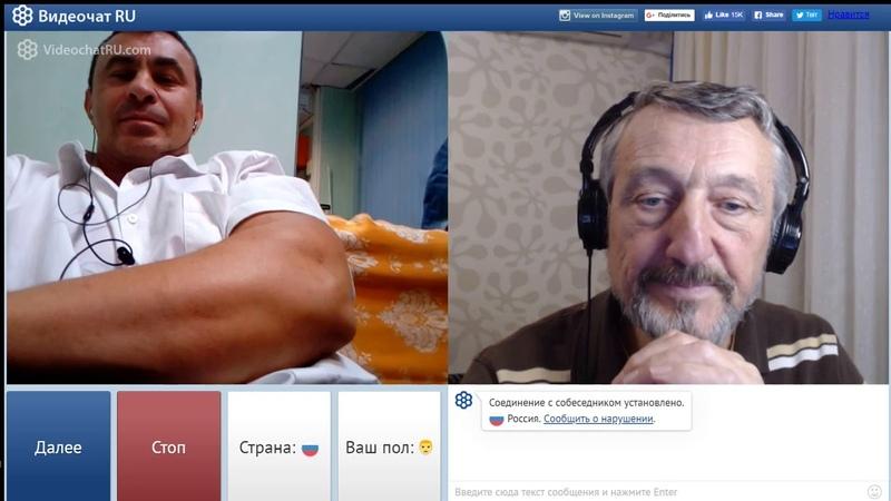 Два різних росіянина.