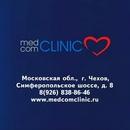 Medcom Clinic фото #2