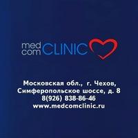Medcom Clinic фото