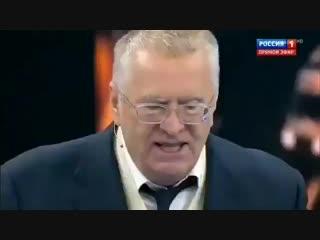 Владимир Вольфович Жириновский: Хватит грабить народ.