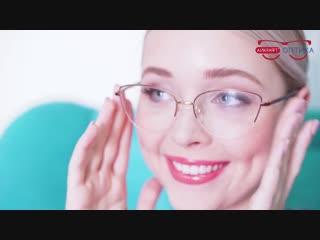 Женские очки с диоптриями и без в Айкрафт Оптика.
