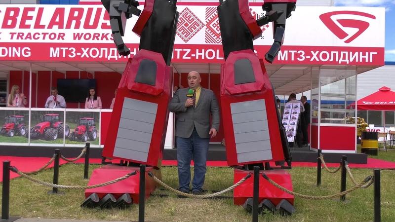 Білорусь, Мінськ, 28-а міжнародна агропромислова виставка Белагро-2018.