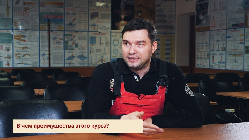 Отзыв о Школе печников Растригиных 2 Андрей юрист