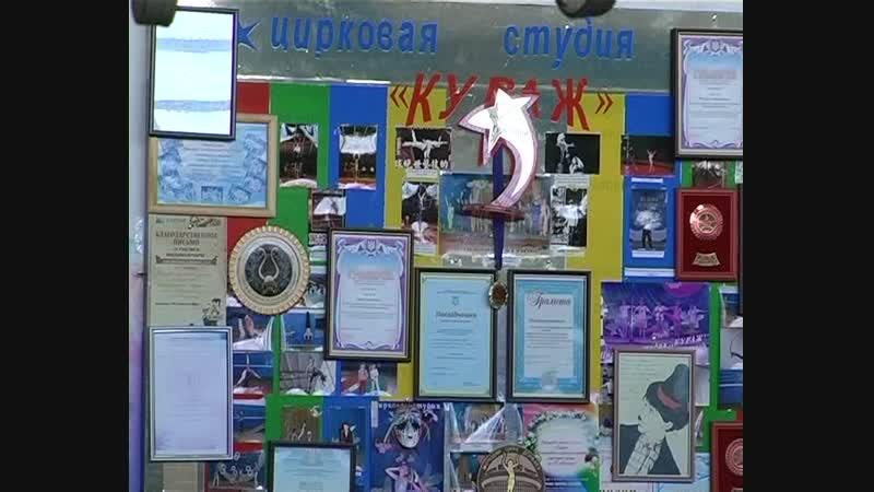 Ребята из Старобешевского района приняли участие в Республиканском фестивале Молодой цирк Донбасса