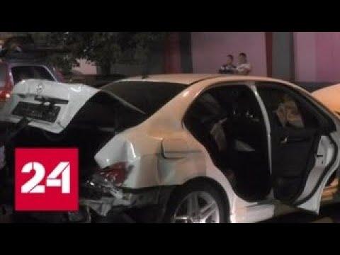 В центре Москвы столкнулись 8 автомобилей - Россия 24
