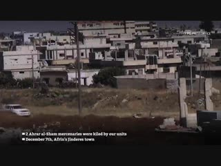Ликвидация 2 боевиков сса из ахраршам в африне