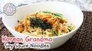 Korean Grandma's Soy Sauce Noodles 간장 비빔국수 GanJang BiBimGukSu Aeri's Kitchen