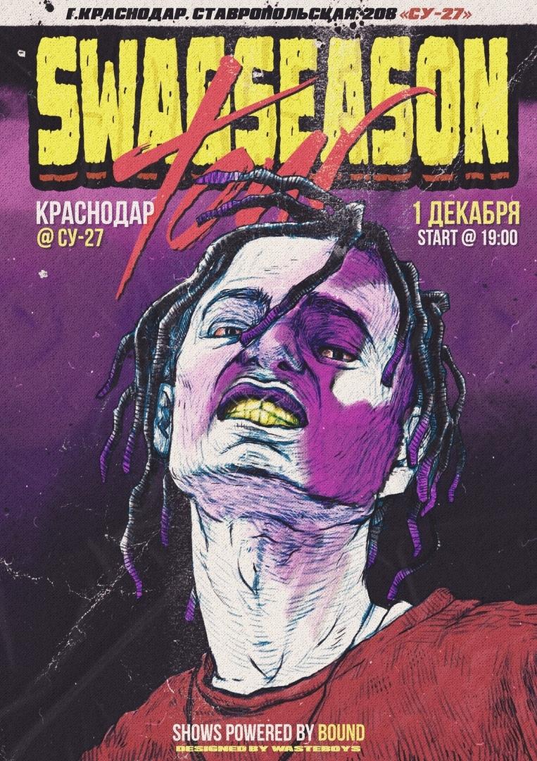 Афиша Краснодар ROCKET / КРАСНОДАР 01.12 СУ-27