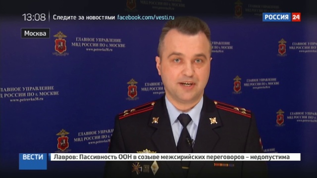 Новости на Россия 24 • Драчливый таксист внезапно стал тихим