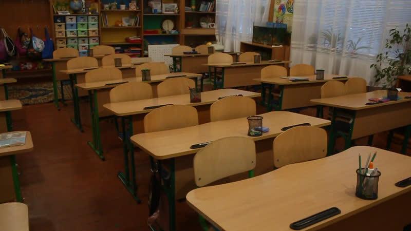 Херсонські школярі пропустили заняття через відсутність опалення в школах
