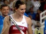 Yelena Isinbayeva Wins Gold in Pole Vault - Athens 2004 Olympics_HD.mp4