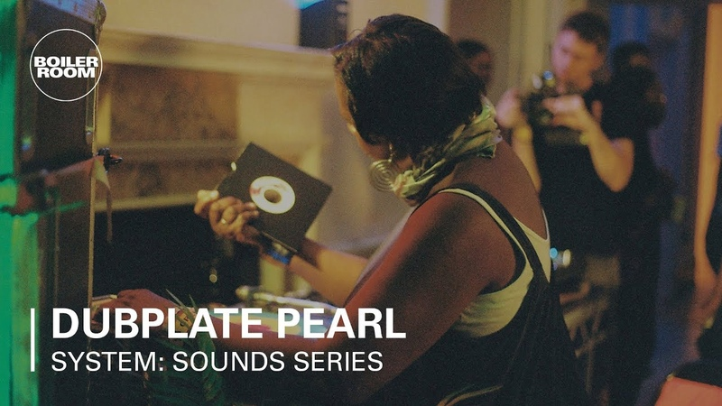 Dubplate Pearl Mix | Boiler Room x SYSTEM Sounds Series at Somerset House Studios