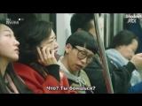 Мисс X (1) - *Однажды в метро* (отрывок из дорамы)