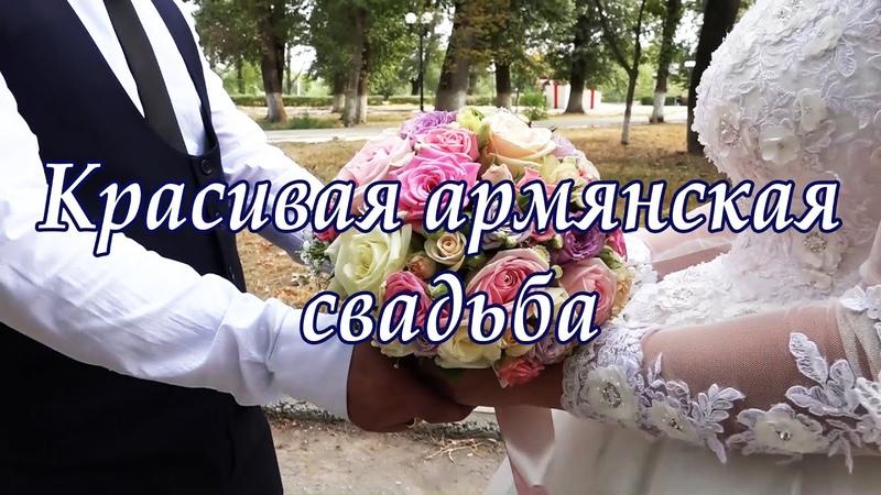красивая армянская пара. армянская свадьба
