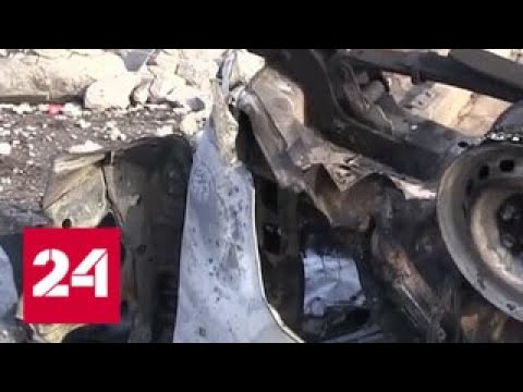 СКР возбудил дело по факту подрыва на мине автобуса в Донбассе - Россия 24