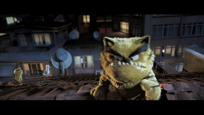 Bad Cat French HD 2016