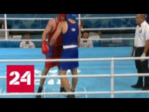 Сборная России выиграла юношескую Олимпиаду с рекордными 59 медалями - Россия 24
