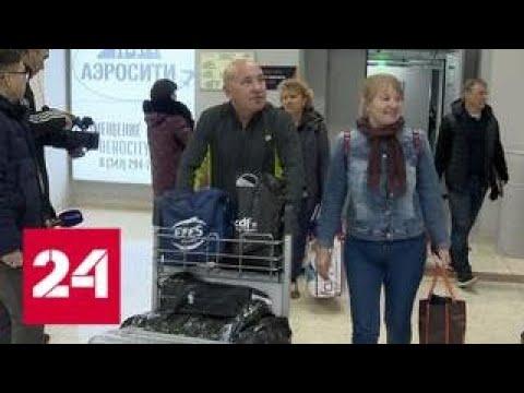 С Хайнаня вернулись первые москвичи, пострадавшие из-за долгов Жемчужной реки - Россия 24