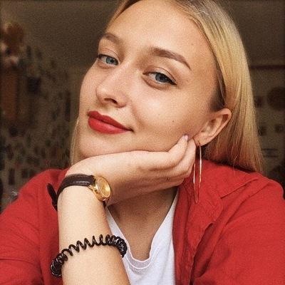 Ева Ермоленко