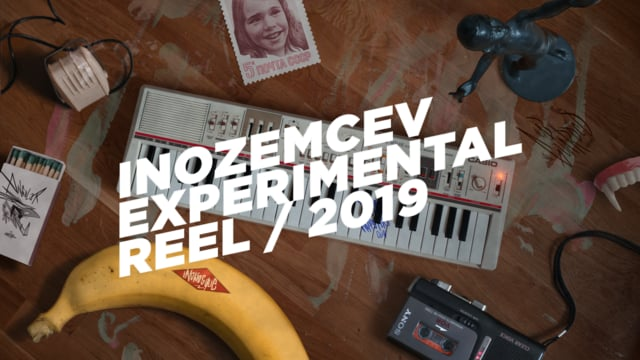 INOZEMCEV EXPERIMENTAL REEL 2019