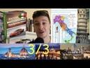 3/3 Cultura, storia, motivazione, città, lingue (Corso Pacco Motivazionale)