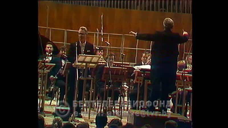 Виталий Волков Романтическая баллада для трубы с оркестром комп Э Козачков БТ 1992 год