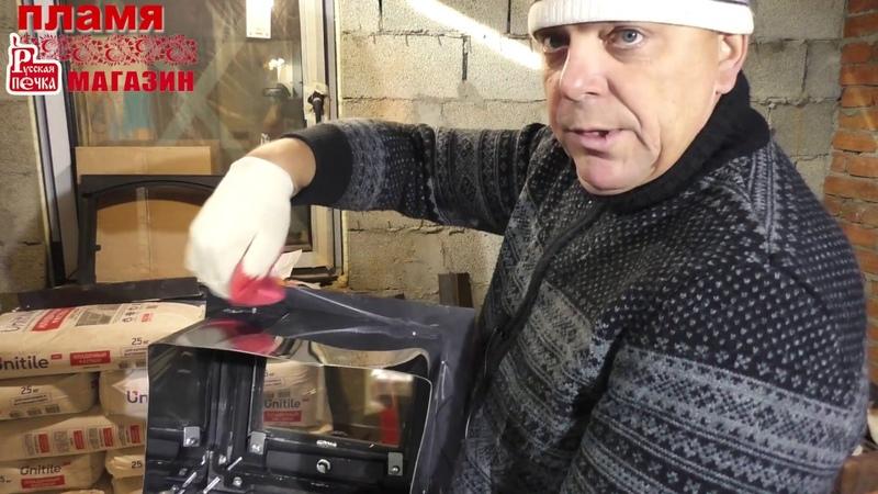 Установка топочных дверок в короб из нержавейки видео инструкция