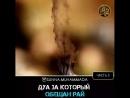 Sunna.muhammada_5?utm_source=ig_share_sheetigshid=1155dzjvzoprw.mp4