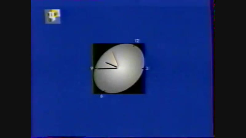 Переход вещания с Третьего канала на ТВЦ (25.05.2002)