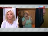 «Андрей Малахов. Прямой эфир». Родственники сестер Хачатурян
