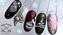 5 ЭКСПРЕСС дизайнов на НОВЫЙ ГОД материалами с Imkosmetik НОВОГОДНИЕ дизайны на ногтях