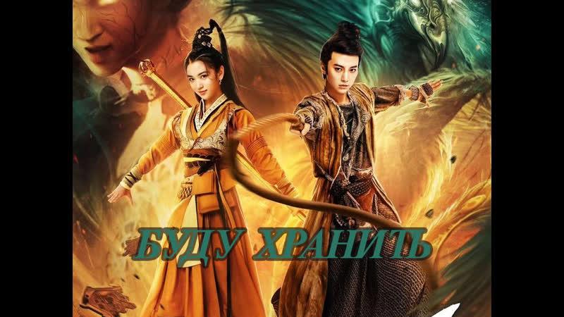 Fsg Reborn Клип Ведомство Большая медведица династии Сун Буду хранить