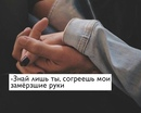 Арина Данилова фото #38