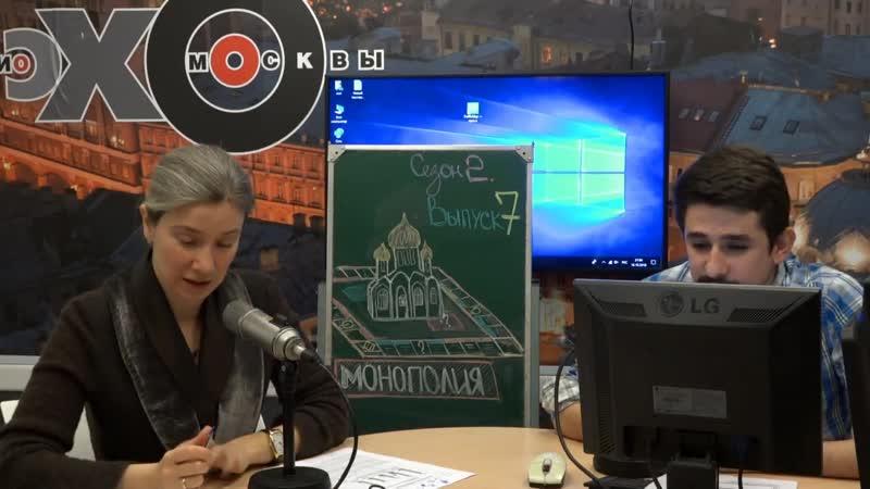 Кто может помочь жителям Архангельской области с вопросом о незаконности размещения гигантской свалки?